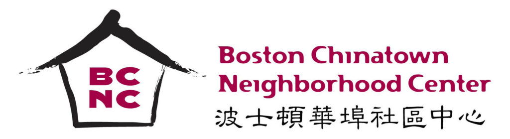 boston chinatown neighborhood center